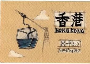 Alpha from Hong Kong